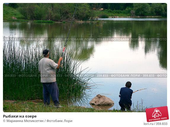 фото рыбаков на пруду