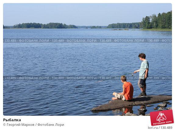 Рыбалка, фото № 130489, снято 13 августа 2007 г. (c) Георгий Марков / Фотобанк Лори