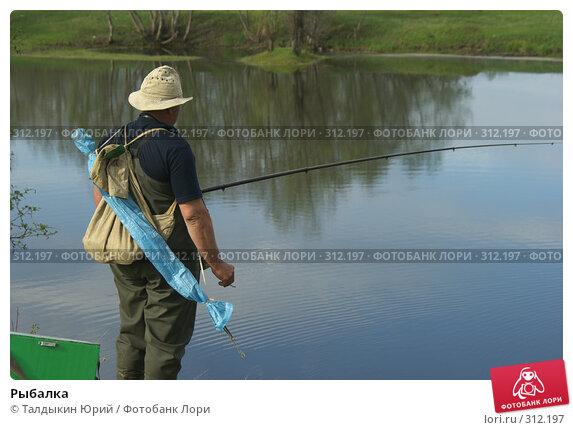 Купить «Рыбалка», фото № 312197, снято 24 мая 2008 г. (c) Талдыкин Юрий / Фотобанк Лори
