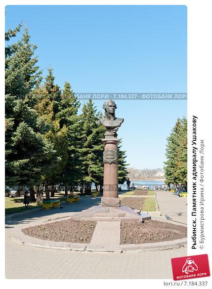Купить памятник рыбинск формы гранитные памятники альтуфьево