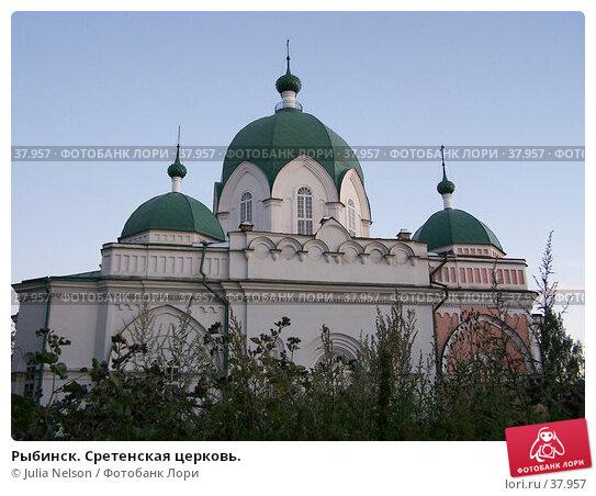 Рыбинск. Сретенская церковь., фото № 37957, снято 29 июня 2004 г. (c) Julia Nelson / Фотобанк Лори