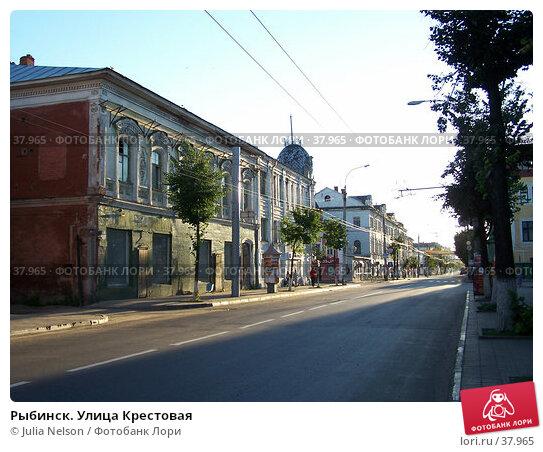 Рыбинск. Улица Крестовая, фото № 37965, снято 29 июня 2004 г. (c) Julia Nelson / Фотобанк Лори