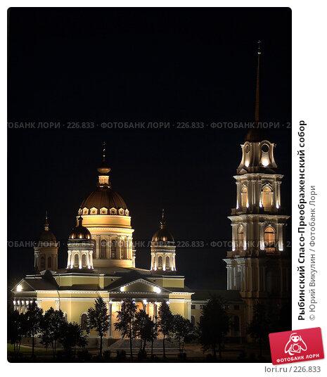 Рыбинский Спасо-Преображенский собор, фото № 226833, снято 11 июля 2007 г. (c) Юрий Викулин / Фотобанк Лори
