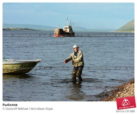 Рыболов, фото № 51069, снято 25 июня 2005 г. (c) Suvoroff Mikhael / Фотобанк Лори