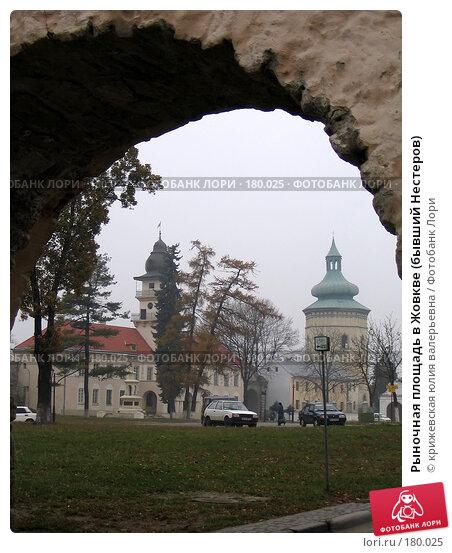 Рыночная площадь в Жовкве (бывший Нестеров), фото № 180025, снято 10 ноября 2005 г. (c) крижевская юлия валерьевна / Фотобанк Лори