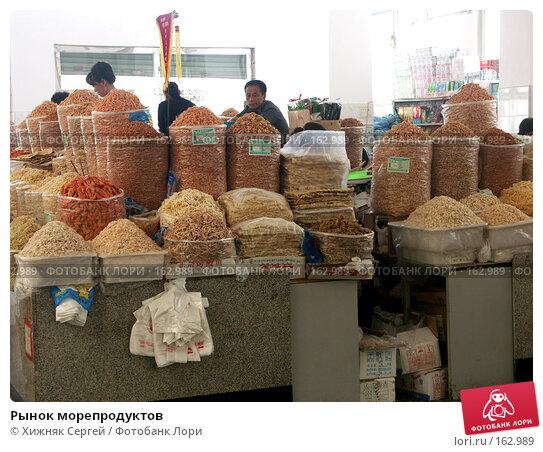 Купить «Рынок морепродуктов», фото № 162989, снято 12 июля 2007 г. (c) Хижняк Сергей / Фотобанк Лори