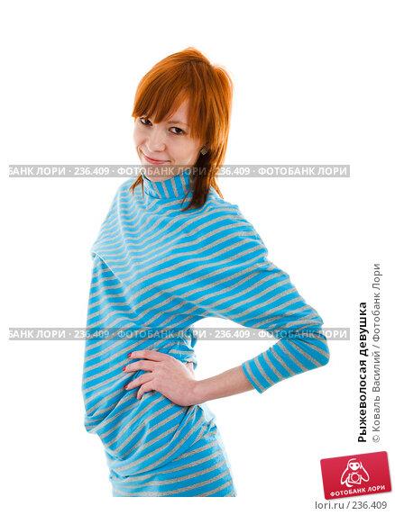 Рыжеволосая девушка, фото № 236409, снято 25 мая 2017 г. (c) Коваль Василий / Фотобанк Лори