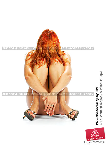 Рыжеволосая девушка, фото № 307013, снято 29 июля 2007 г. (c) Константин Тавров / Фотобанк Лори