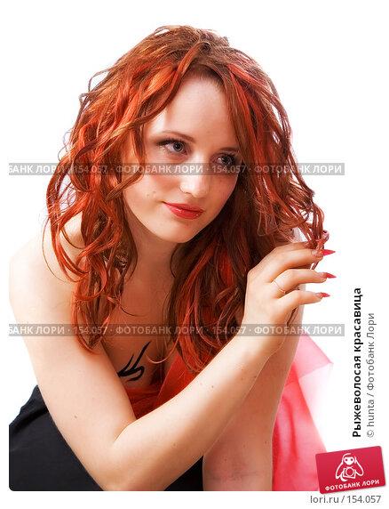 Рыжеволосая красавица, фото № 154057, снято 7 июля 2007 г. (c) hunta / Фотобанк Лори