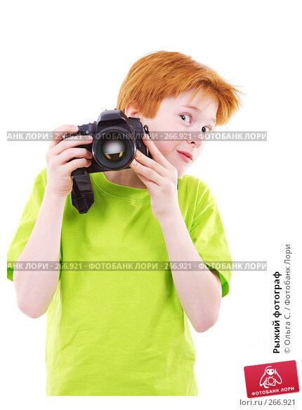 Купить «Рыжий фотограф», фото № 266921, снято 28 февраля 2008 г. (c) Ольга С. / Фотобанк Лори