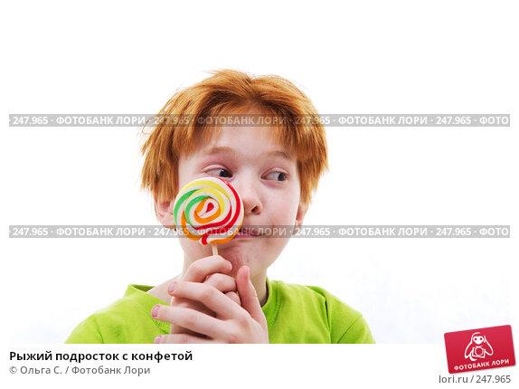Рыжий подросток с конфетой, фото № 247965, снято 28 февраля 2008 г. (c) Ольга С. / Фотобанк Лори