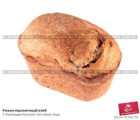 Хлеб ржано пшеничный цена