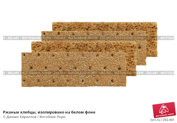 Ржаные хлебцы, изолировано на белом фоне, фото № 292441, снято 23 июня 2017 г. (c) Даниил Кириллов / Фотобанк Лори