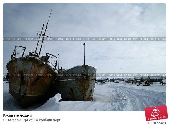 Ржавые лодки, фото № 3041, снято 24 марта 2006 г. (c) Николай Гернет / Фотобанк Лори