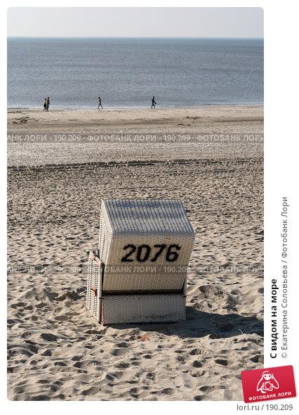 Купить «С видом на море», фото № 190209, снято 14 апреля 2007 г. (c) Екатерина Соловьева / Фотобанк Лори