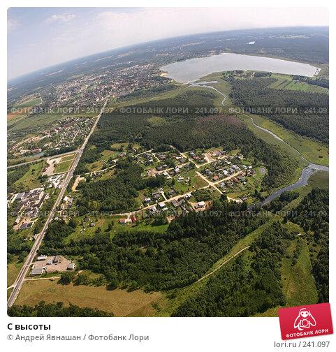 С высоты, фото № 241097, снято 23 мая 2017 г. (c) Андрей Явнашан / Фотобанк Лори