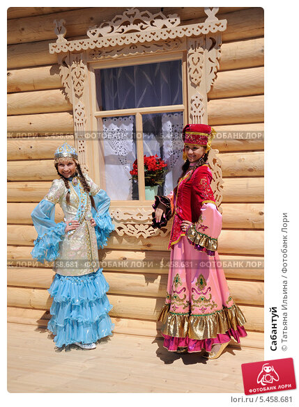 Купить «Сабантуй», фото № 5458681, снято 23 июня 2012 г. (c) Татьяна Ильина / Фотобанк Лори