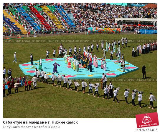 Сабантуй на майдане г. Нижнекамск, фото № 34013, снято 17 июня 2006 г. (c) Кучкаев Марат / Фотобанк Лори