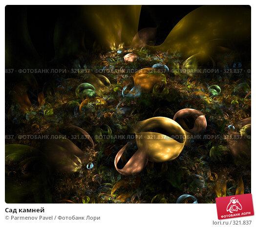Сад камней, иллюстрация № 321837 (c) Parmenov Pavel / Фотобанк Лори