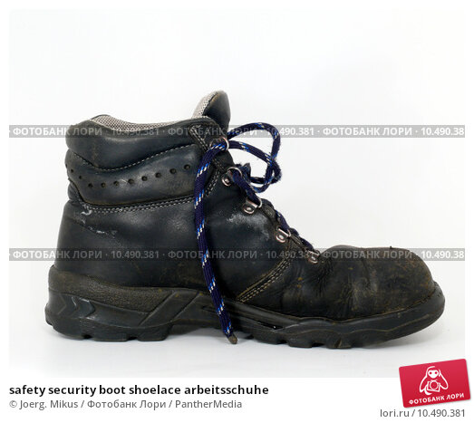 best service f6414 abb6c Изображение «safety security boot shoelace arbeitsschuhe»