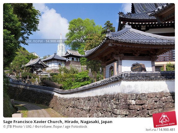 Купить «Sage Francisco Xavier Church, Hirado, Nagasaki, Japan», фото № 14900481, снято 19 июня 2018 г. (c) age Fotostock / Фотобанк Лори