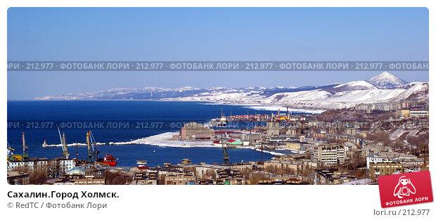 Сахалин.Город Холмск., фото № 212977, снято 29 февраля 2008 г. (c) RedTC / Фотобанк Лори