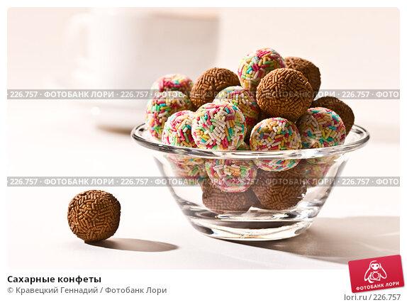 Сахарные конфеты, фото № 226757, снято 16 ноября 2005 г. (c) Кравецкий Геннадий / Фотобанк Лори