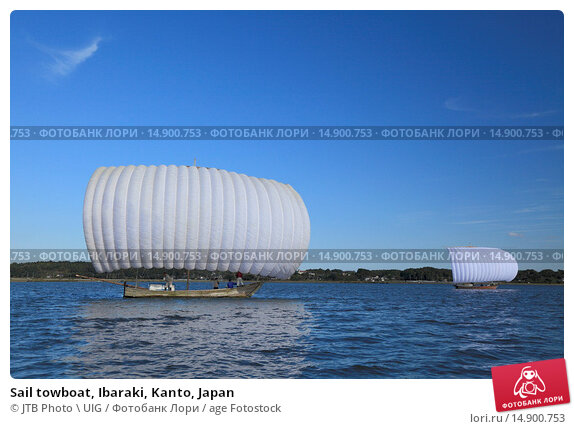 Купить «Sail towboat, Ibaraki, Kanto, Japan», фото № 14900753, снято 21 июня 2018 г. (c) age Fotostock / Фотобанк Лори