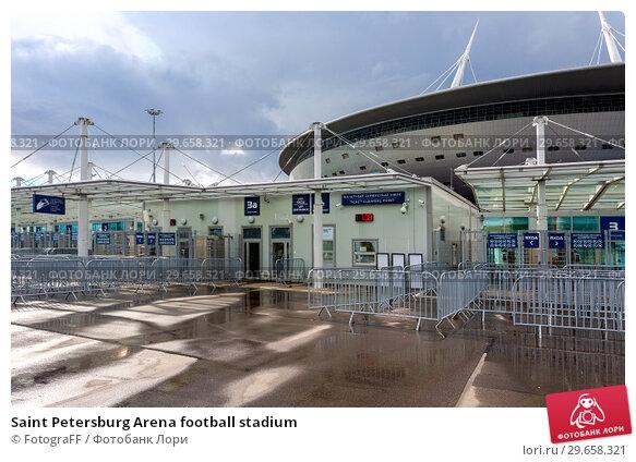 Купить «Saint Petersburg Arena football stadium», фото № 29658321, снято 8 августа 2018 г. (c) FotograFF / Фотобанк Лори