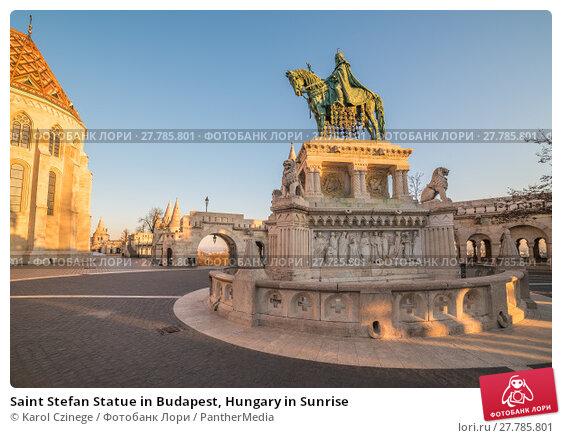 Купить «Saint Stefan Statue in Budapest, Hungary in Sunrise», фото № 27785801, снято 22 октября 2018 г. (c) PantherMedia / Фотобанк Лори