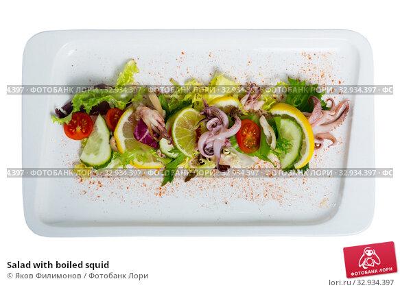Купить «Salad with boiled squid», фото № 32934397, снято 9 апреля 2020 г. (c) Яков Филимонов / Фотобанк Лори