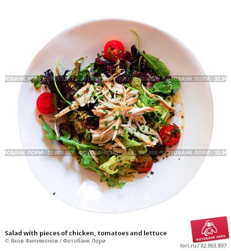 Salad with pieces of chicken, tomatoes and lettuce. Стоковое фото, фотограф Яков Филимонов / Фотобанк Лори