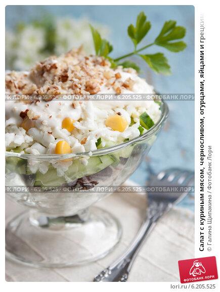 Салат чернослив с орехами и сметаной
