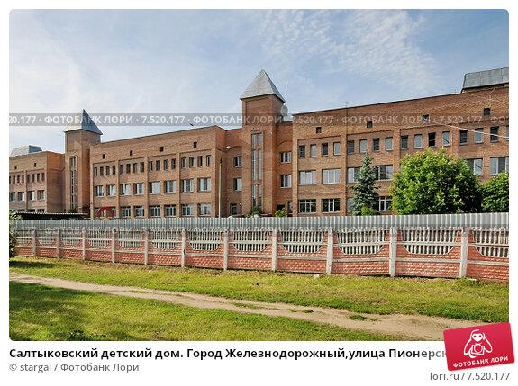Московская область / Детские дома России, отдать вещи