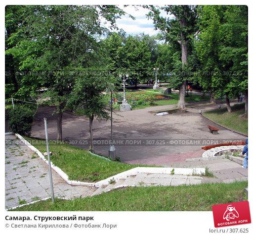 Самара. Струковский парк, фото № 307625, снято 1 июня 2008 г. (c) Светлана Кириллова / Фотобанк Лори