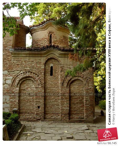 Купить «Самая старая часть Боянской церкви XVIII века в Софии, Болгария», фото № 86145, снято 29 июля 2007 г. (c) Harry / Фотобанк Лори