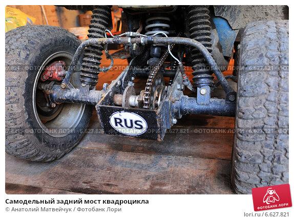 фото квадроцикл самодельный