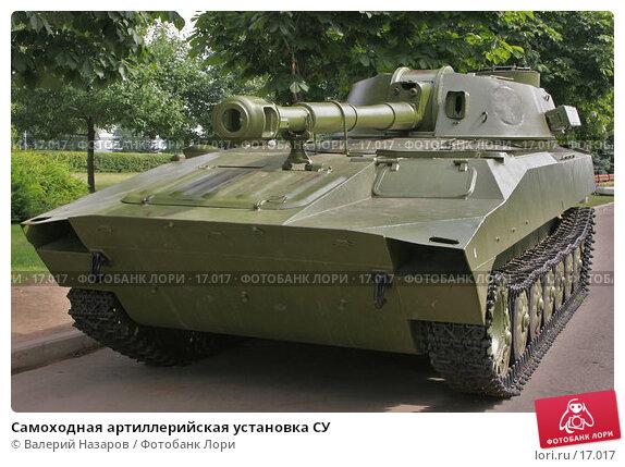 Самоходная артиллерийская установка СУ, фото № 17017, снято 23 июля 2006 г. (c) Валерий Назаров / Фотобанк Лори