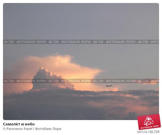 Купить «Самолёт и небо», фото № 66729, снято 25 июня 2005 г. (c) Parmenov Pavel / Фотобанк Лори
