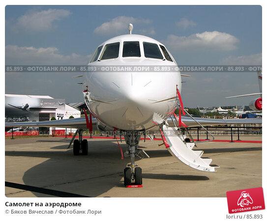 Самолет на аэродроме, фото № 85893, снято 25 августа 2007 г. (c) Бяков Вячеслав / Фотобанк Лори