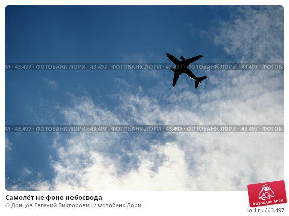 Самолёт не фоне небосвода, фото № 43497, снято 23 июля 2006 г. (c) Донцов Евгений Викторович / Фотобанк Лори