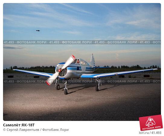 Самолёт ЯК-18Т, фото № 41493, снято 5 июля 2003 г. (c) Сергей Лаврентьев / Фотобанк Лори