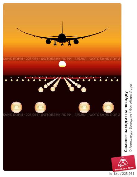 Самолет заходит на посадку, иллюстрация № 225961 (c) Александр Володин / Фотобанк Лори