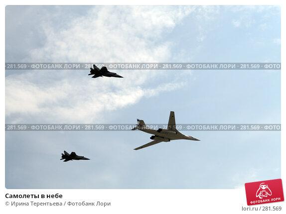 Самолеты в небе, эксклюзивное фото № 281569, снято 9 мая 2008 г. (c) Ирина Терентьева / Фотобанк Лори