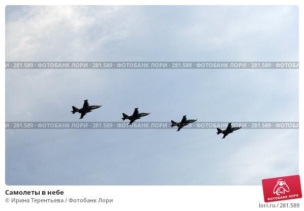 Купить «Самолеты в небе», эксклюзивное фото № 281589, снято 9 мая 2008 г. (c) Ирина Терентьева / Фотобанк Лори