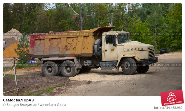Самосвал КрАЗ. Редакционное фото, фотограф Ельцов Владимир / Фотобанк Лори