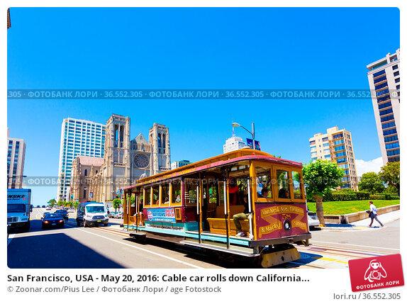 San Francisco, USA - May 20, 2016: Cable car rolls down California... Стоковое фото, фотограф Zoonar.com/Pius Lee / age Fotostock / Фотобанк Лори