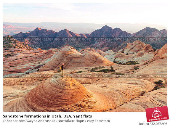 Sandstone formations in Utah, USA. Yant flats. Стоковое фото, фотограф Zoonar.com/Galyna Andrushko / easy Fotostock / Фотобанк Лори