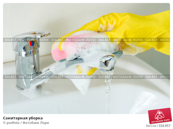 Санитарная уборка, фото № 334857, снято 26 октября 2007 г. (c) podfoto / Фотобанк Лори