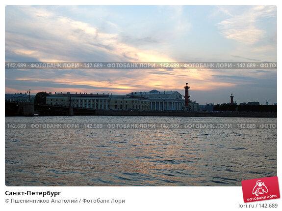 Купить «Санкт-Петербург», фото № 142689, снято 16 августа 2007 г. (c) Пшеничников Анатолий / Фотобанк Лори